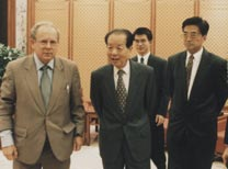 With Vice Premier Qian Qichen