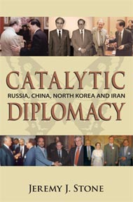 Catalytic Diplomacy